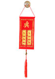 Chinese New Year red banners hanging. Royalty Free Stock Photo