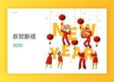 Chinese New Year Red Dragon Mask Character Landing Page. Man Dance at Costume Event Traditional Oriental Holiday Concept. Chinese New Year Red Dragon Mask royalty free illustration