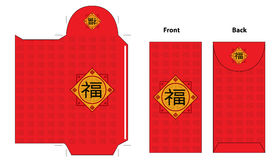 Chinese new year red envelope design Stock Photo