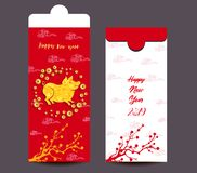 Chinese New Year red envelope flat icon, year of the pig 2019.  royalty free illustration