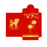 Chinese New Year red envelope flat icon. Royalty Free Stock Images