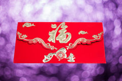 Chinese New Year red envelopes Stock Photo
