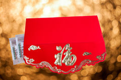 Chinese New Year red envelopes Stock Photos