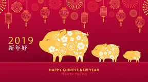 Chinese New Year 2019 red and gold banner, poster or greeting card with cute piglets, traditional lanterns and fireworks. vector illustration