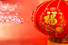 Chinese new year red lantern decoration Royalty Free Stock Images