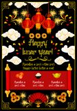 Chinese New Year red lantern greeting card design. Chinese New Year red lantern greeting card for asian culture holidays design. Oriental Spring Festival lantern Stock Photo