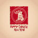 Chinese new year 2017 red lettering Stock Images