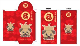 Chinese new year red packet. celebrate year of dog. Stock Images