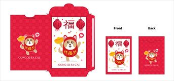 Chinese new year red packet. celebrate year of dog Royalty Free Stock Images