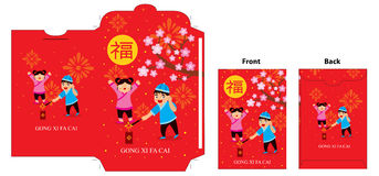 Chinese new year red packet design Royalty Free Stock Photo