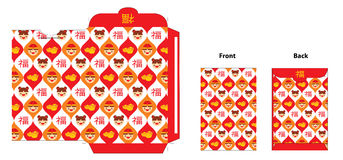 Chinese new year red packet design Stock Photography