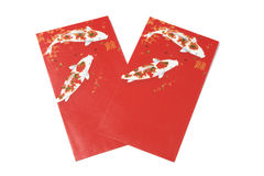 Chinese New Year Red Packets Royalty Free Stock Photos