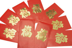 Chinese New Year Red Packets. On White Background Stock Photo