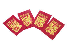 Chinese New Year Red Packets. On White Background Royalty Free Stock Photos