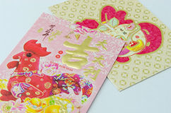 Chinese New Year Red Packets. Trendy Chinese New Year hong bao, or red packets. Red packets nowadays come in all shades of red Stock Photo