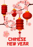 Chinese New Year red paper lantern greeting card. Chinese New Year plum blossom with red paper lantern for Spring Festival greeting card. Oriental festive lamp Royalty Free Stock Photo