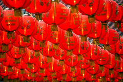Chinese New Year red paper lanterns background Royalty Free Stock Photography