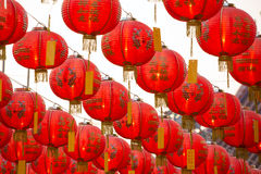Chinese New Year red paper lanterns Stock Photos