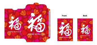 Chinese new year red pocket design Stock Photography