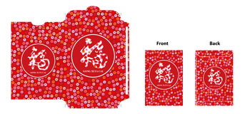 Chinese new year red pocket design Royalty Free Stock Photo