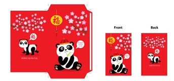Chinese new year red pocket design stock illustration