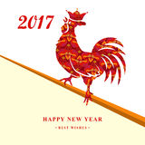 2017 Chinese New Year of the Red Rooster with ornament. Silhouette of red cock with crown. The zodiac symbol. Elements for design. Greeting card and invitation Royalty Free Stock Images