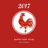 2017 Chinese New Year of the Red Rooster with ornament. Silhouette of red cock with crown. The zodiac symbol. Elements for design. Greeting card and invitation Royalty Free Stock Image