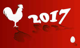 2017 Chinese New Year red rooster. Vector illustration. Silhouette rooster and numbers on a red background vector illustration
