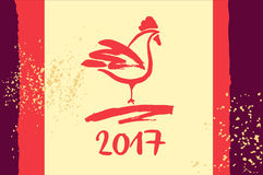 2017 Chinese New Year of the red Rooster. Vector Illustration. Template for Greeting , Congratulations, Invitations Royalty Free Stock Photos