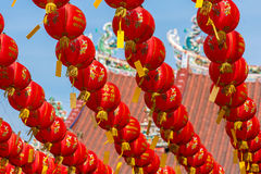 Chinese New Year red and yellow paper lanterns Royalty Free Stock Photos