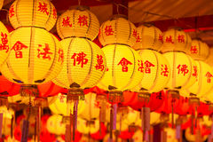 Chinese New Year red and yellow paper lanterns Stock Photo
