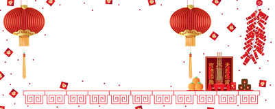 Chinese New Year religion god banner Royalty Free Stock Images