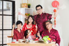 Chinese new year reunion dinner Royalty Free Stock Photography