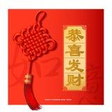 Chinese new year ribbon Royalty Free Stock Photo