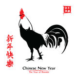 Chinese new year with rooster. Stock Images