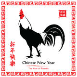 Chinese new year with rooster. Royalty Free Stock Photos