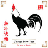 Chinese new year with rooster. Royalty Free Stock Image