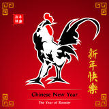 Chinese new year with rooster. Stock Photo
