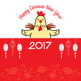 Chinese New Year With The Rooster Cartoon On Frame. Traditional Celebration China Animal Greeting Card Royalty Free Stock Image