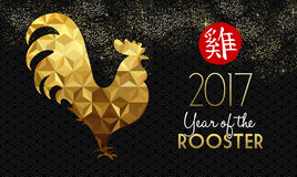 Chinese new year of the rooster 2017 gold design. Happy Chinese New Year 2017, gold luxury low poly design with traditional calligraphy that means Rooster. EPS10 Royalty Free Stock Photo