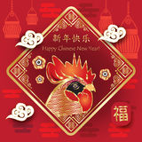 Chinese New Year Rooster Royalty Free Stock Photo