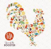 Chinese New Year of the Rooster 2017 greeting card. Happy Chinese New Year 2017, design made of asian culture icons with traditional calligraphy that means Stock Image