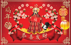 Chinese New Year of the Rooster greeting card for print. Chinese Text: Respectful congratulations on the new year! May your business be prosperous! May wealth Royalty Free Stock Photography