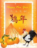 Chinese New Year of the Rooster greeting card for print. Chinese text translation: Happy New Year; Year of the Rooster. Contains traditional Spring Festival Stock Photography