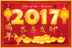 Chinese New Year of the rooster, greeting card. Printable 2017 greeting card for the Chinese New Year of the Rooster. The image contains oriental gold nuggets ( Royalty Free Stock Photos