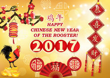Chinese New Year of the Rooster, 2017 - greeting card. Text: Year of the Rooster; Congratulations and Prosperity! Good Fortune.  Contains  paper lanterns Royalty Free Stock Photo