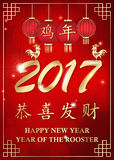 Chinese New Year of the Rooster, 2017 - greeting card. Chinese text translation: Happy New Year, Year of the Rooster. Print colors used. Custom size of a Stock Images