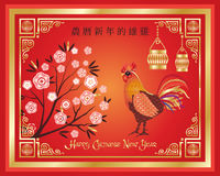 Chinese New Year Rooster. Happy Chinese New Year gift cards, Chinese new year greeting card with rooster, lantern, flowers, gold ornament. Holiday decoration Stock Photos