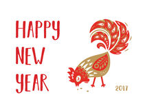 Chinese New Year Of The Rooster. Happy New Year. Chinese zodiac rooster card. Red and gold ornamental rooster zodiac symbol Royalty Free Stock Image