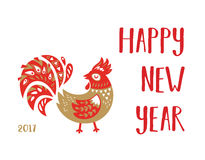 Chinese New Year Of The Rooster. Happy New Year. Chinese zodiac rooster card. Red and gold ornamental rooster zodiac symbol Stock Photos